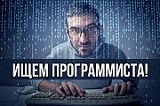 Программист PHP Луганск ЛНР