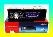 Автомагнитола Сони 2053 USB на флешках магнітола 1 дін в авто SONY Мариуполь