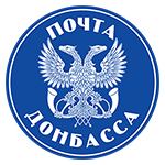 ТАМОЖЕННО-БРОКЕРСКИЕ УСЛУГИ В ДНР Донецк ДНР
