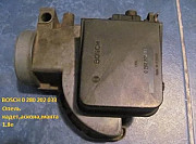 Продам расходомер Bosch 0 280 202 033 двигатель 1.8е Дебальцево