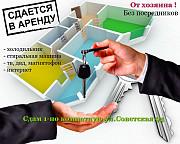 Сдам квартиру, 1-комнатная, 35м², 1/9 эт. Луганск ЛНР