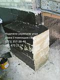Восстановление треснувшего угла дома. Донецк ДНР