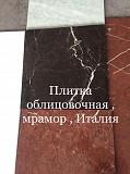 Окраски и узоры многоцветных мраморных слэбов и плитки. Енакиево ДНР