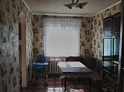 Продам 5-комнатную квартиру, 94м², 5/5 эт. Луганск ЛНР