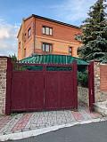 Продам дом 330м², участок 5 сот. Макеевка ДНР