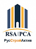 Бригада строителей Донецк ДНР
