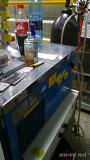 Продам пивное оборудование с баллоном Донецк ДНР