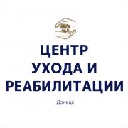 ДНР ПРОФЕССИОНАЛЬНЫЕ СИДЕЛКИ СИДЕЛКИ-КОМПАНЬОНКИ Донецк ДНР