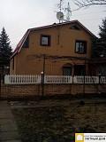 Продам дом 186м², участок 8 сот. Донецк ДНР