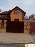 Продам дом 160м², участок 7 сот. Донецк ДНР