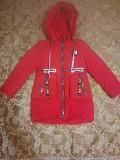 Демисезонная куртка для девочки Донецк ДНР