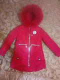 Зимняя куртка для девочки Донецк ДНР