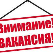 Требуется промоутер/расклейщик объявлений Луганск ЛНР