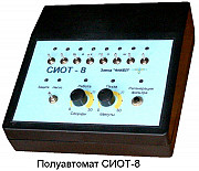 Полуавтомат управления туманообразованием Донецк ДНР
