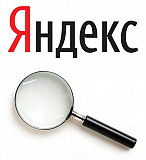 Реклама в интернете Шахтёрск