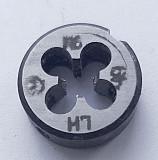Плашка левая М-6х1, 0LH, 9ХС, (20/7 мм), основной шаг Макеевка ДНР