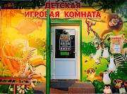 Готовый бизнес. Детская игровая комната Донецк ДНР
