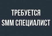 Требуется SMM-менеджер Донецк ДНР