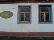 Продам дом 44м², участок 24 сот. Луганск ЛНР