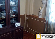 Продам дом 100м², участок 7 сот. Донецк ДНР