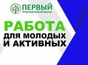 Кассир Луганск ЛНР