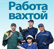 Требуется комплектовщик Донецк ДНР