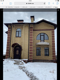 Продам дом 500м², участок 16 сот. Донецк ДНР