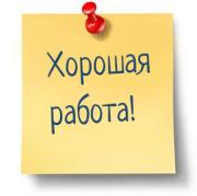 Требуется менеджер по подбору персонала (Рекрутер) Луганск ЛНР