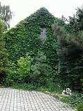 Продам дом 80м², участок 6 сот. Донецк ДНР