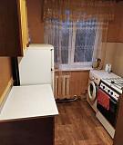 Продам 2-комнатную квартиру, 44м², 5/5 эт. Донецк ДНР