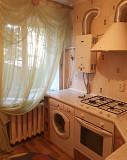 Продам 2-комнатную квартиру, 44м², 2/4 эт. Донецк ДНР