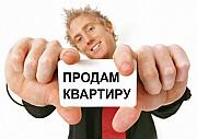 Продам 1-комнатную квартиру, 25м², 1/9 эт. Шахтёрск